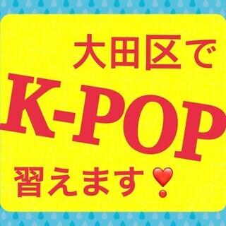 大人気K-POPクラスは、NiziU、TWICEのレッスンを行っ...