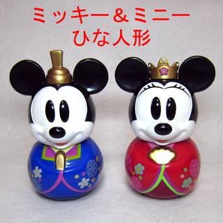 ミッキー & ミニー 雛人形 ひな祭り ディズニー