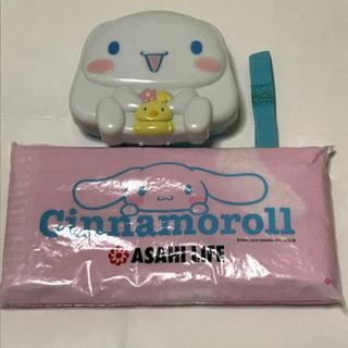 シナモロールのお弁当箱とタオル