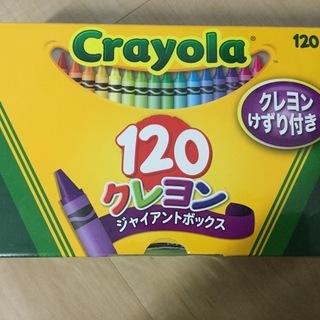 新品未開封  クレヨン 120色 Crayola ジャイアントボックス