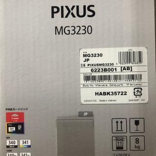【新品未開封】Canon キヤノン PIXUS MG3230 無線LAN対応 インクジェットプリンター複合機 - 可児郡
