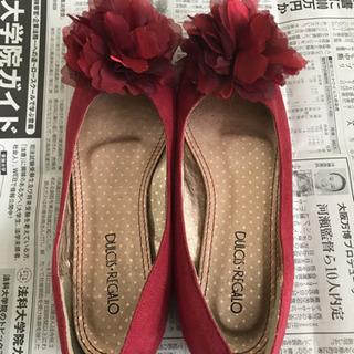お花のついた靴 23.5