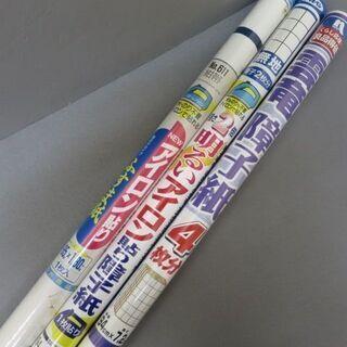 アサヒペン他 障子紙・ふすま紙 3本セット