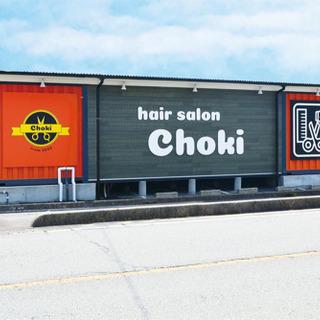 山口市美容室hairsalonChoki