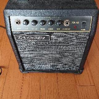 ギターアンプ 無料にします