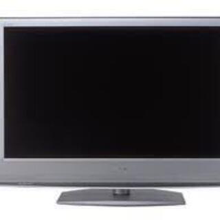 40型テレビ差し上げます