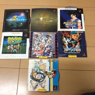 プレステ PS2 ソフト バラ売り可能