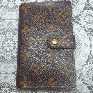 ルイ ヴィトン LOUIS VUITTONの二つ折り、がま口財布