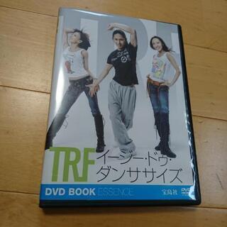 TRF イージー・ドゥ・ダンササイズ  DVD