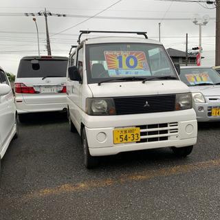 売り切れ 全てコミコミ100000円‼️大人気 軽バン 車検令和...