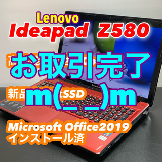 赤く美しいLenovo/Core i5/メモリ4G/SSD240...