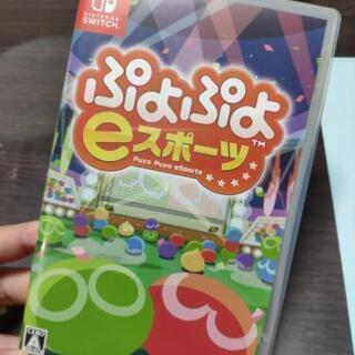 Switchソフト ぷよぷよeスポーツ
