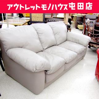 3人掛けソファ レザー 本革 グレー 三人掛け  ☆ PayPa...
