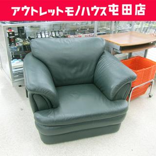 HUGO 1人掛け ソファ レザー 本革 グリーン ソファー 1...