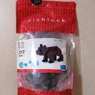 新品 ダイヤブロック DBC-05 クマ 5歳~ おもちゃ 知育...
