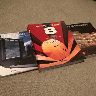 世界の建物を知ろう! 建築物 architecture 本 雑誌