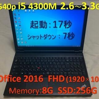 Lenovo T540p i5 2.6G SSD:256G Me...