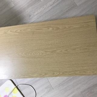 (終了)ローテーブル