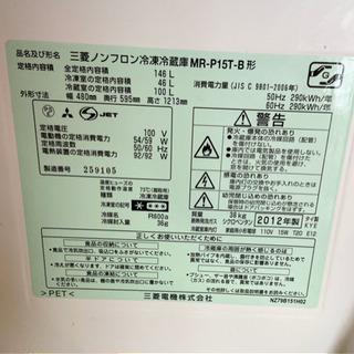 冷蔵庫 取引き決まりました - 千葉市