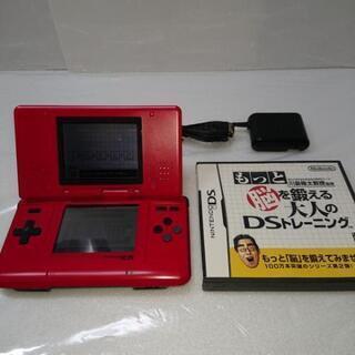 DS 初期 (赤) 美品の画像