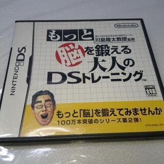 DS 初期 (赤) 美品 - おもちゃ