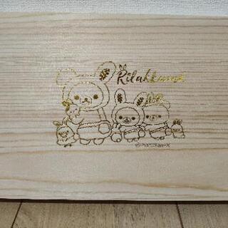 リラックマ 木製カトラリーセット