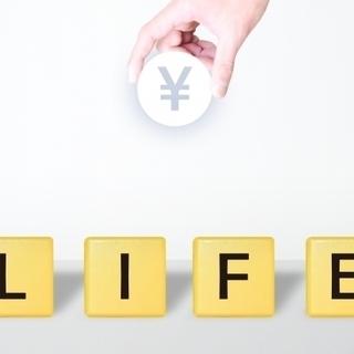 金融設計 LIFE工房
