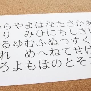 日本語大好き 縁の下編(LIFE工房 紫陽花の会)