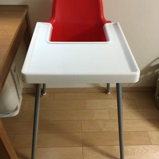 IKEA ハイチェア