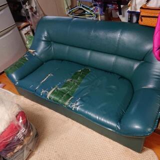 引き取り願います。二人掛けソファー。