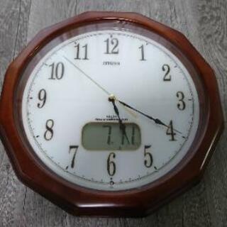 【決定済】掛け時計