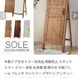 木製ドア付きミラー