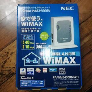 NEC Aterm WM3400RN ホームWiMAXルータ