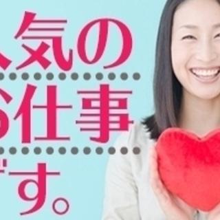 【京都】年末まで限定お仕事♪無人島作りゲームのカード検品・月収3...