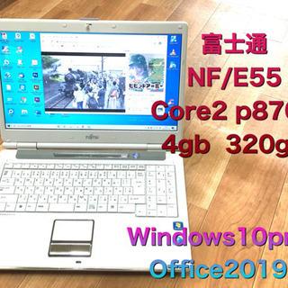 🔲富士通BIBLO NF/E55 15.6インチ/Core2 P...
