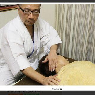 体工房光(超気功遠隔整体)体の痛み痺れ等無料 - 安中市