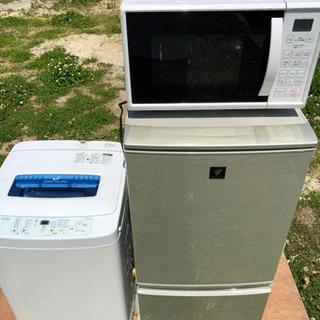 1番人気‼️格安‼️冷蔵庫・洗濯機・電子レンジの3点セット‼️