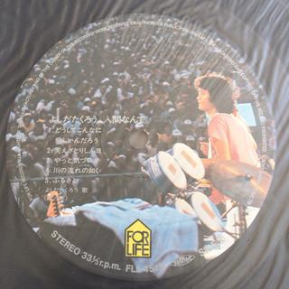 よしだたくろう - 人間なんて LP レコード - 本/CD/DVD