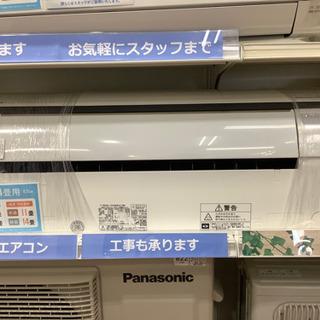 HITACHI(ヒタチ)壁掛けエアコン RAS-YX40E2 2...