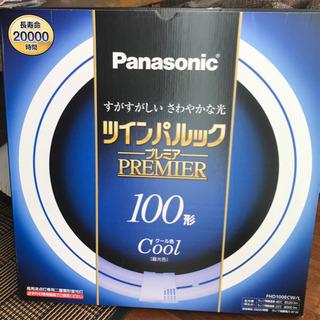 Panasonic ツインパルック 電球