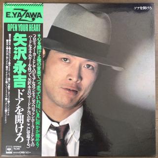矢沢永吉 - ドアを開けろ LP レコード