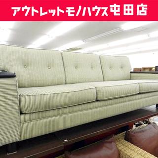 カリモク 三人掛けソファ US45シリーズ グリーン×グレー系 ...