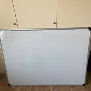 ホワイトボード 横122cm×縦91cm