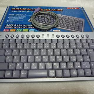 ps2 コンパクトキーボード