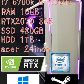 激安i7 6700k RTX2070 周辺機器込み込み ゲーミングPC