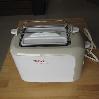 ティファールのトースター