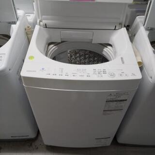 佐賀中古洗濯機、東芝2019年7.0Kg