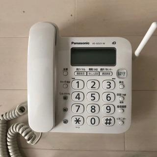 パナソニック 電話機 VE−GD21–W