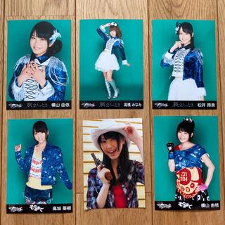 AKB48☆生写真11枚