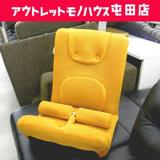 MIZUNO/ミズノ じつは腹筋くん 座椅子 イエロー系 ☆ P...